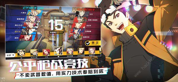 王牌战士10月17日更新公告 柴吉彩蛋关开启[视频][多图]图片2