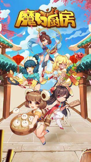 契约少女游戏官方下载台服版图2: