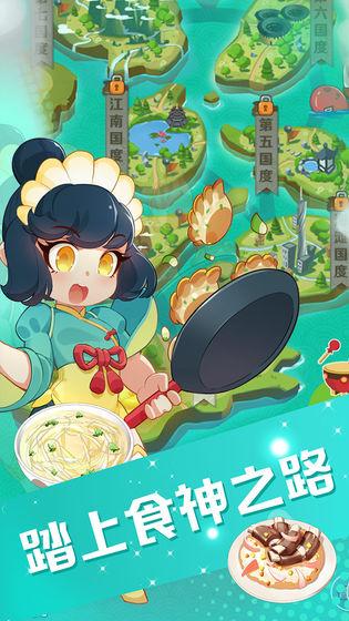 契约少女游戏官方下载台服版图8: