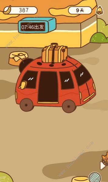 住客大人的心愿不同车子带回礼物种类大全[视频][多图]图片2