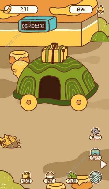 住客大人的心愿不同车子带回礼物种类大全[视频][多图]图片6