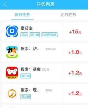 小魚試玩蘋果版app官方入口圖3: