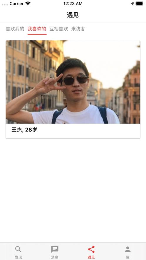 啪啪手�C版app下�d�D片1