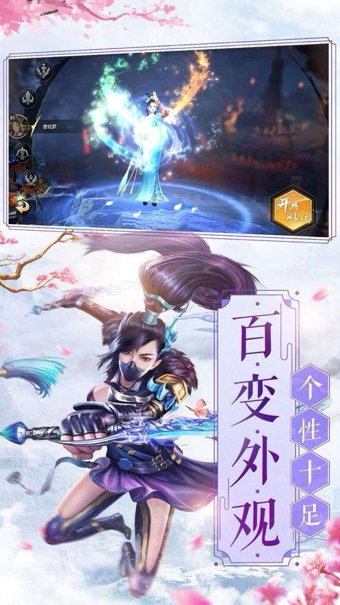 至尊剑魂传手游安卓最新手机版图3: