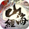 山海经之异兽起源手游官网测试版 v1.5.3
