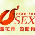 杏吧浏览器iOS版