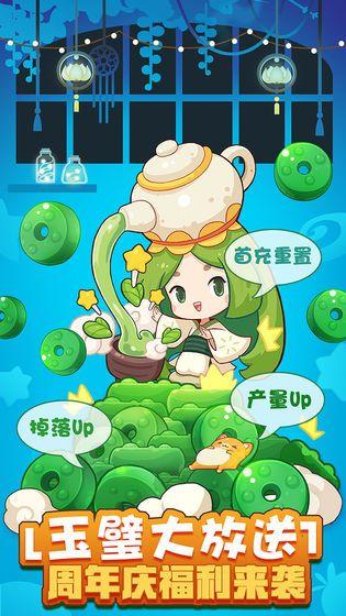 爆炒江湖2周年版手游最新安卓版图2: