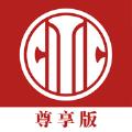 中信信托尊享版app