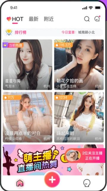 螃蟹社区app官网注册平台图2: