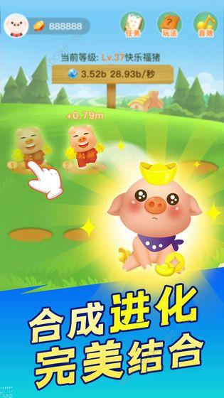 阳光养猪场怎么玩 赚钱玩法流程[视频][多图]图片3