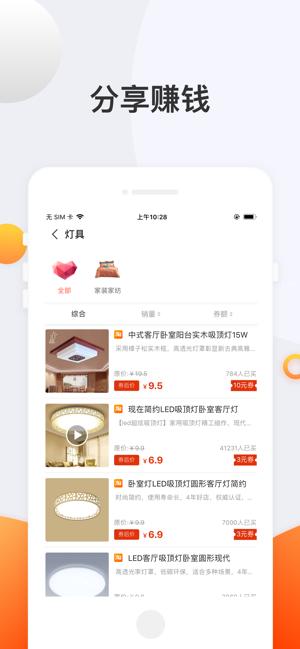 鸽子生活app官方版下载图3: