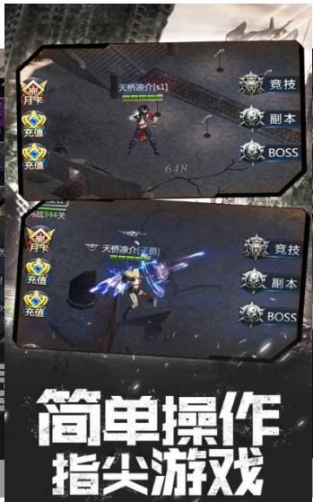 废墟黎明手游官方安卓版下载图2: