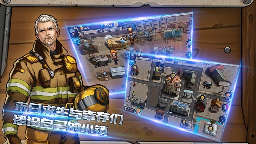 黎明废墟游戏最新安卓版图片1