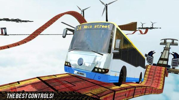 不可能的巴士模拟器游戏最新手机版图片1