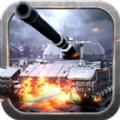 坦克前线远征手游官方安卓版下载 v5.6.0.0