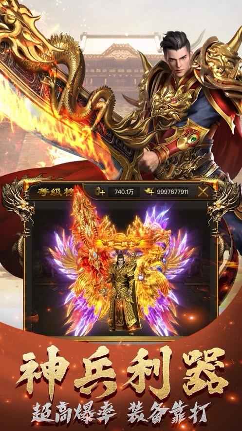 千斩传说之狂暴官方安卓版手游下载图2: