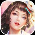 我的女神OL最新版官方手游 v1.0