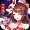东方妖神录手游官网最新版 v5.4.0