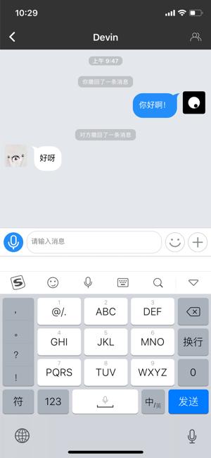 微聊app官方免费下载安装图片1