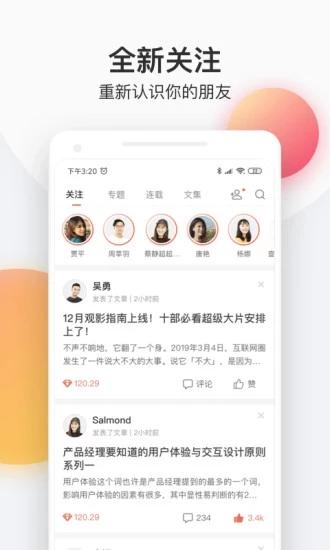 红言小说免费阅读app软件图片1