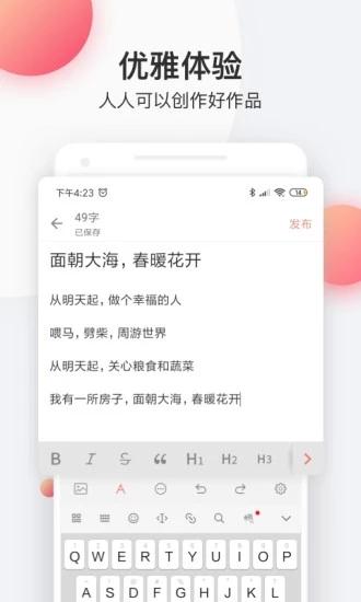 红言小说免费阅读app软件图3:
