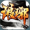 琅琊江湖梦手游官方版 v1.0