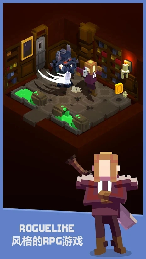 Tiny Tomb中文版安卓游戏下载图片2