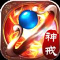 蓝月至尊版古天乐代言手游下载 v1.0.0