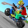摩托铁索大战游戏最新官方版下载 v10