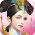 入宫当皇后赚钱红包版手机版 v1.0.1