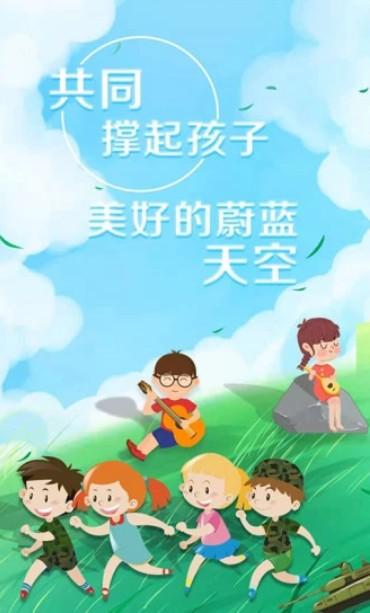 四川省中小学生艺术素质测评管理系统登录入口地址图1: