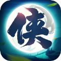 醉剑江湖手游官方版 v1.0.1
