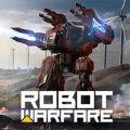 机器人战争机甲战斗游戏