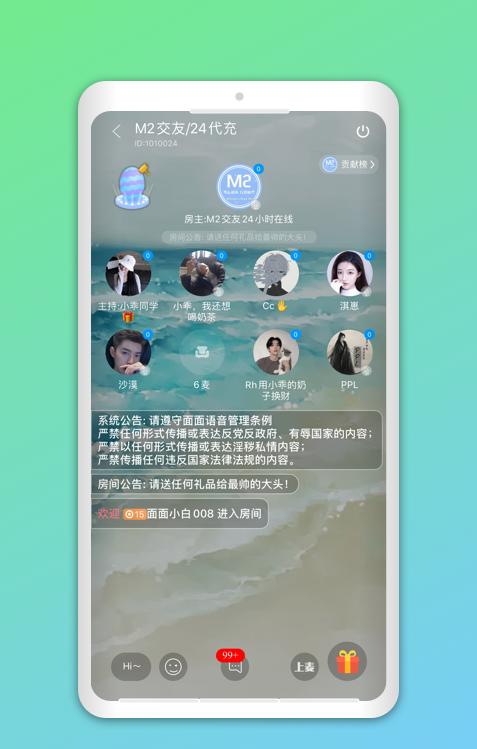 omsa app邀请码免费分享图3: