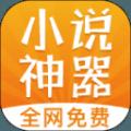 妙书斋app