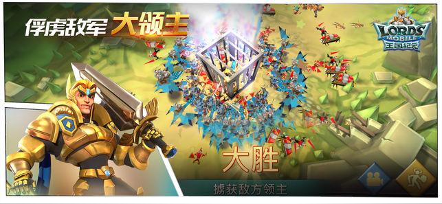 王国纪元全球版手游官方网站下载(含数据包)图3: