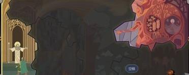 贪婪洞窟2藏宝图攻略大全 全部藏宝图出处汇总[多图]图片5