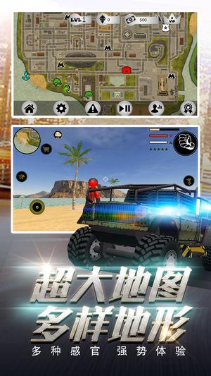 火柴人蜘蛛英雄2游戏最新官方版下载图片2