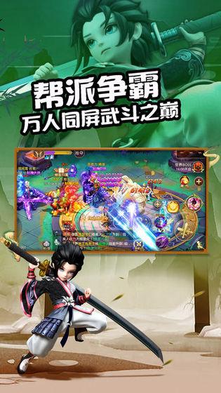 剑与少年官方网站安卓版游戏图2: