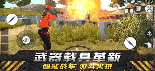 终结者2审判日应用宝QQ版下载图3:
