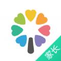 智慧樹官網iphone蘋果版 v6.7.8