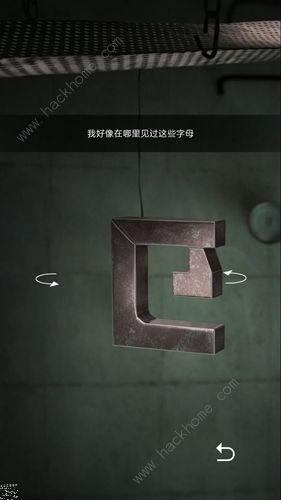记忆重构第二个盒子怎么开 第二关通关攻略[多图]图片4