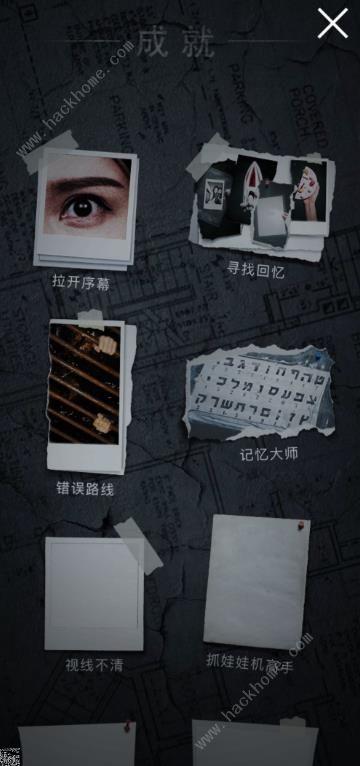 记忆重构成就大全 所以成就完成方法[多图]图片1