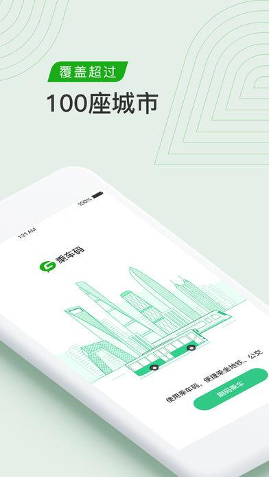 乘��a手�C版app下�d�D1: