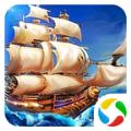 大航海世界