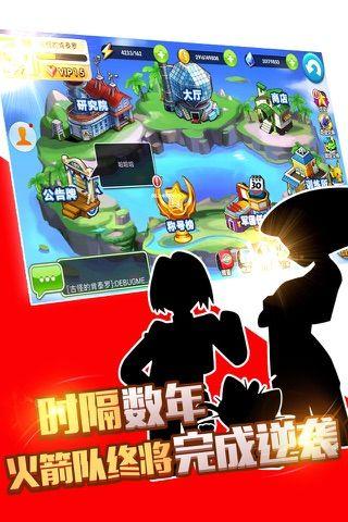 疯狂精灵go手游官网最新版图2: