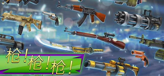 Pocket Troops官网手机版下载图2: