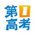 第一高考网江苏版