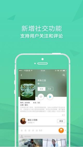 3D播播VR app手机安卓版下载图片2