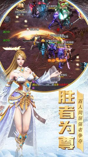 魔神复苏手游官方安卓版图片2